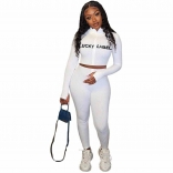 White Long Sleeve Zipper Printed Sexy Sport Jumpsuit